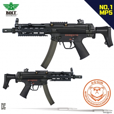 BOLT MP5 TACTICAL